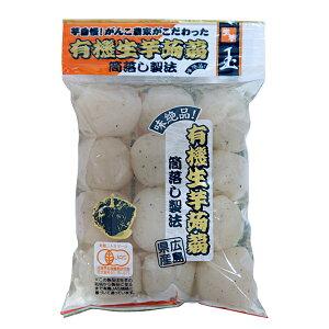 こんにゃく マルシマ 広島県産 有機生芋蒟蒻 <玉> 200g