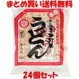マルシマ さぬきゆでうどん(スープ付)1食×24個セットまとめ買い送料無料