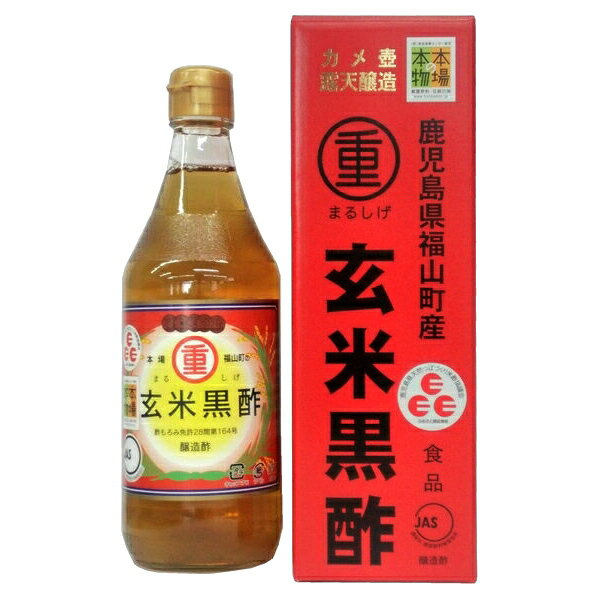 まるしげ玄米黒酢500ml