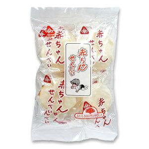 サンコー 赤ちゃんせんべい 赤ちゃんお菓子 25g(1枚×14袋)