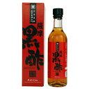 昔から変わらない良さを守った黒酢。黒酢の杜 薩摩黒酢 360ml