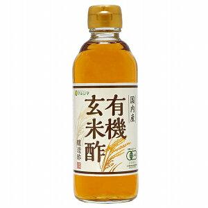 マルシマ 飲む玄米(国内産有機玄米酢) 300ml