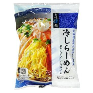 桜井 冷しらーめん(ノンフライ) 1食分