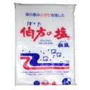 伯方の塩 1kg