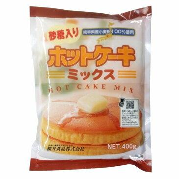 桜井 ホットケーキミックス(有糖) 400g