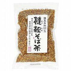 北海道の大自然の中で丹精込めて栽培しています。東和 北海道産韃靼そば茶 120g