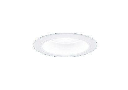 パナソニック「XND5530WVLZ9」LED(温白色) ダウンライト ビーム角50度・広角タイプ・光源遮光角15度 調光タイプ(ライコン別売)/埋込穴φ100【要工事】●●