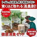 消臭木お試しセット 消臭剤 芳香剤 アロマ ひのき ヒノキ ...