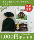 消臭木1000円セット 郵便配送で送料無料 人気商品を手軽に...