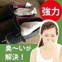 消臭木 mini靴用 13g×2ヶ 桧チップ 靴の消臭にぴっ...