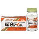 【第(2)類医薬品】新ルル-A錠s150錠【第一三共ヘルスケア】