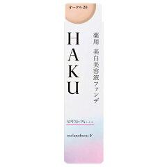 HAKUの乾燥肌向けおすすめファンデーション