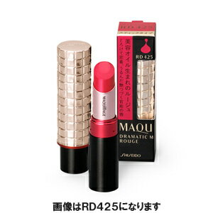 資生堂 マキアージュ ドラマティックルージュ 4.1g RD533 (口紅)