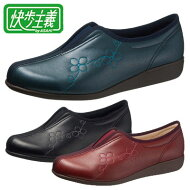 快歩主義L151(新モデル)/介護用靴/超軽量シューズ/高齢者おしゃれシューズ/女性外出用シューズ/母の日/敬老の日/アサヒコーポレーション