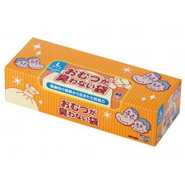 【おむつの処分】おむつが臭わない袋BOS大人用【Lサイズ90枚】臭わないゴミ袋/におい取り袋/クリロン化成