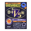 【機能性表示食品ロート製薬 V5粒 目のサプリメント 30粒 ルテイン×ゼアキサンチン配合 1日1粒クリアな視界