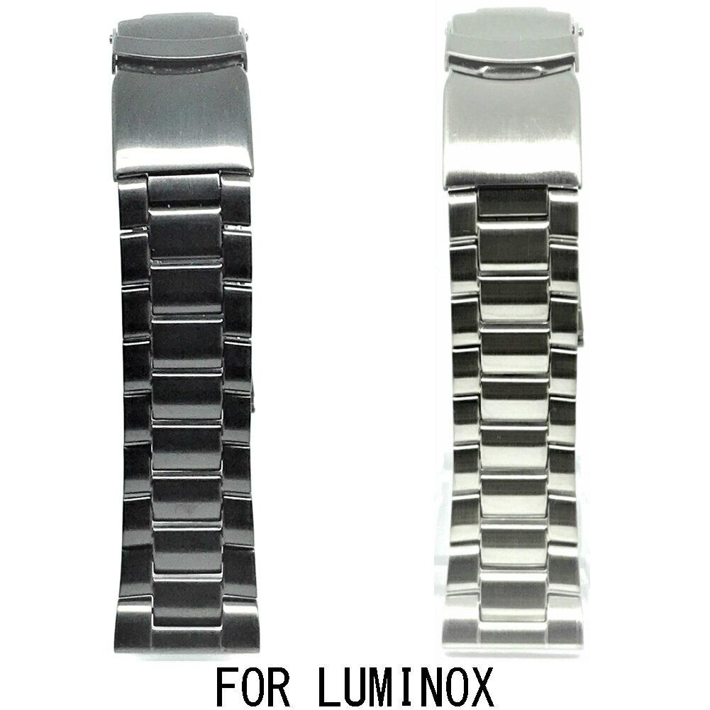 LUMINOX ルミノックス 腕時計ベルト 時計ベルト 3050 3152 3150 最適 ブラック シルバー メンズ 汎用互換品