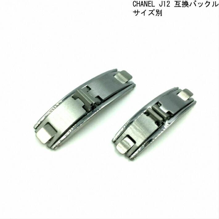 CHANEL quartz CHANEL J12 9mm 7.5mm