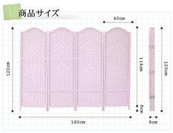 パーテーションカラフルスクリーン4連高さ120cm