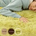 グーノマイクロファイバーラグマットLL200×250cm【本州・四国送料無料】(シャギーラグマット絨毯ホットカーペットカバー北欧手洗いOK)