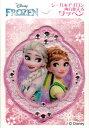 Disney アナと雪の女王 ワッペン《アナとエルサ ピンク 大》【シール/アイロン接着】