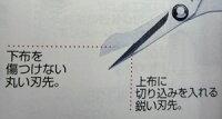 クロバー・アップリケはさみ【115】(11.5cm)36-669