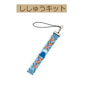 【手作りキット 富士山手づくりキット】ST-29 桜と富士山【3cmゆうパケット可】