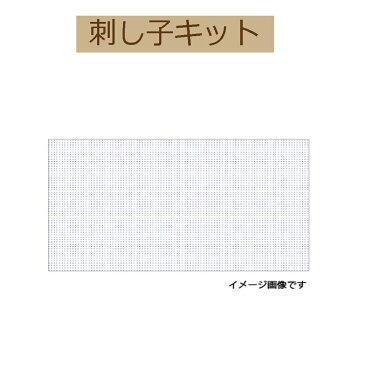 【刺し子プリント布】 SK-14-21ドット柄・5M反物【送料無料】