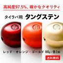 【ささめ針 SASAME】ささめ針 SASAME ちょい投げセット遊動オモリ 9-2号 K-008