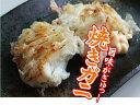 【鍋、味噌汁、焼きガニに最適!】【訳あり】ズワイガニ「肩肉」 1kgセット(15-30個程度)たっぷり身が詰まった肩肉[冷凍]!