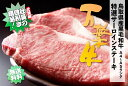 ブランド牛の始祖「鳥取和牛」の極み『万葉牛』10日間以上の冷蔵熟成でうまみを増した「熟成ビ...