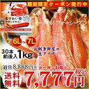 【クーポンで1111円引!】お中元 ギフト【6-7Lサイズ】...