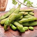 銀河高原ファームの有機枝豆!なま お得な2kg お中元 有機JAS 産地直送群馬県 有機野菜 夏野菜 アルコール分解