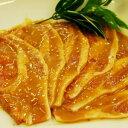 茨城産豚ロース味噌漬1kg