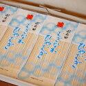 ひやむぎ「むぎなわひやむぎ」(乾麺)期間限定4月〜9月
