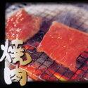 常陸牛焼き肉