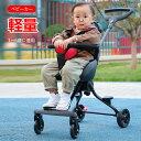 ベビーカー 軽量コンパクト タイプ コンパクト リクライニング バギー 双方向シート A型 4輪 軽量 収納 折り畳み 赤ちゃん ベビー 多機能 新生児 スリム サンシェード 折りたたみ式ベビーカー
