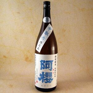 阿櫻 特別純米 無濾過原酒中取り 1800ml
