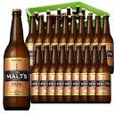 お酒 お歳暮 ギフト プレゼント サントリー ザ・モルツ 大瓶 633ml 20本 大瓶 ケース販売 P箱 ビール