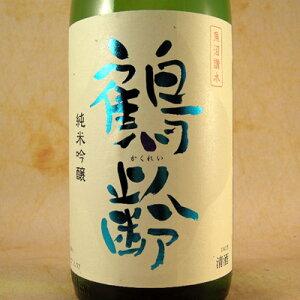 【父の日 ギフト】鶴齢(かくれい) 純米吟醸 1800ml[新潟県/青木酒造/日本酒]