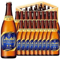 お酒 敬老の日 ギフト プレゼント アサヒ ドライプレミアム豊醸 中瓶 500ml 20本 ケース販売 P箱 ビール