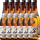 【ラッキーシール対応】母の日 ギフト 八海山 はっかいさん 特別本醸造 720ml 12本 四合瓶 新潟県 八海山 日本酒 ケース販売 送料無料