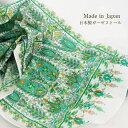 ストール ガーゼ 日本製 綿 上品 レディース 綺麗 ギフト 贈り物 プレゼント