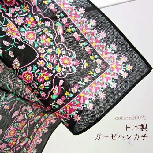ガーゼ ハンカチ 綿 鳥と華 日本製 花 綺麗 上品 ギフト 贈り物 レディース