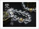 ●高級AAAランク16ミリ数珠/ブレスレット 変更可能金彫梵字クリスタル・ク...