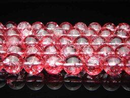 ●半連売り●14ミリレッドクラック水晶●半連19センチ前後880円●アクセサリーの制作に!●卸価格