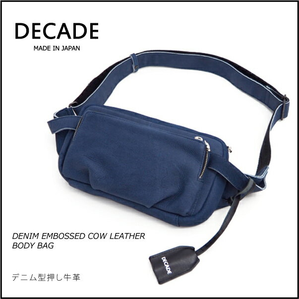 【DECADE:ディケイド】DCD-00958DENIMLEATHERBODYBAG【smtb-TK】