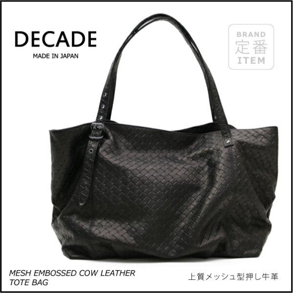 【DECADE:ディケイド】DCD-00505EMBOSSMESHLEATHER【smtb-TK】
