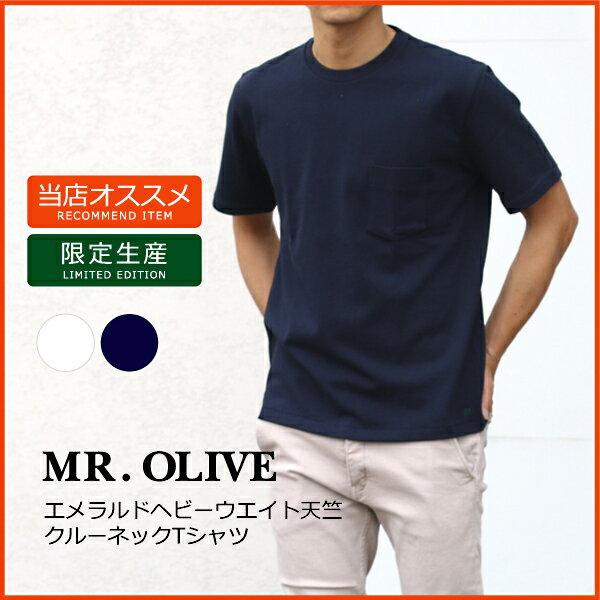 【MR.OLIVE:ミスターオリーブ】M-716612/1EMERALDHEAVYWEIGHTPLAINSTITCH/CREWNECKT-SHIRT
