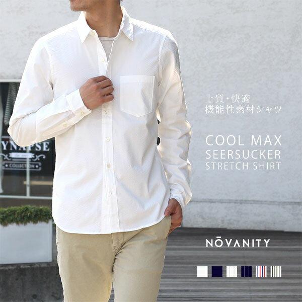 【noVa.nity:ノーヴァニティー】SH-098COOLMAXSUCKERSHIRTS[クールマックスシアサッカーシャツ]【smtb-TK】